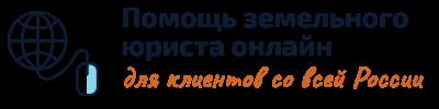 Юридический блог Татьяны Скворцовой