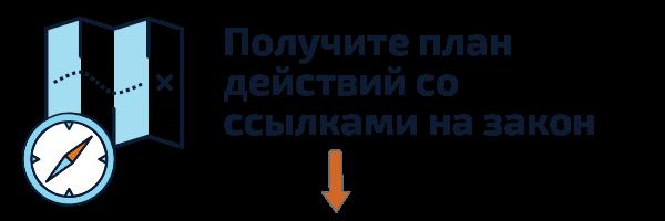 Юридическая консультация по электронной почте